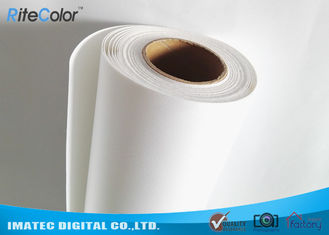 Çin Wide Format Fine Art Photo Printing Matte Inkjet Polyester Canvas Roll For Pigment Ink Fabrika