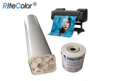 Wide Format Resin Coated Photo Paper 240gsm Glossy Luster For Inkjet Print