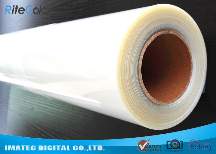 Transparent Positive Silk Screen Printing Film Rolls 100 Mic Clear Inkjet Film
