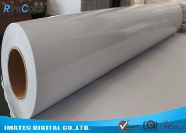 "Çin Brightness Instant Dry Cast Coated Photo Paper Inkjet 24"" / 36"" / 42"" Width One Side Coating Fabrika"