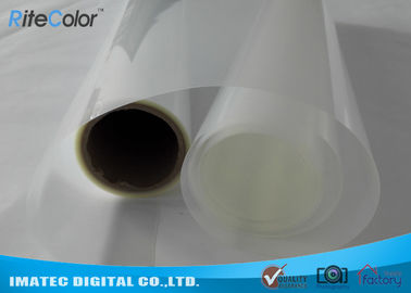 Çin High Dmax Rigid Inkjet Screen Printing Film , Matte Transparency PET Clear Film Distribütör