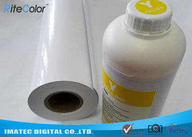 Çin Single Side Inkjet Printing Cast Coated Paper , White Large Format Glossy Photographic Paper Fabrika